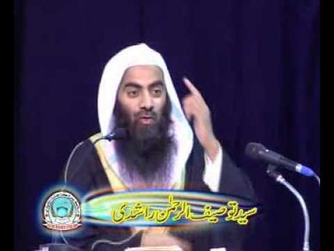 Jadoo Ke Aqsaam? By Shk. Tauseef ur rehman-6/7