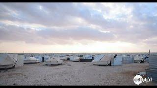 أخبار عربية: منحة مالية لدعم القطاع الصحي لمساعدة اللاجئين السوريين في الأردن