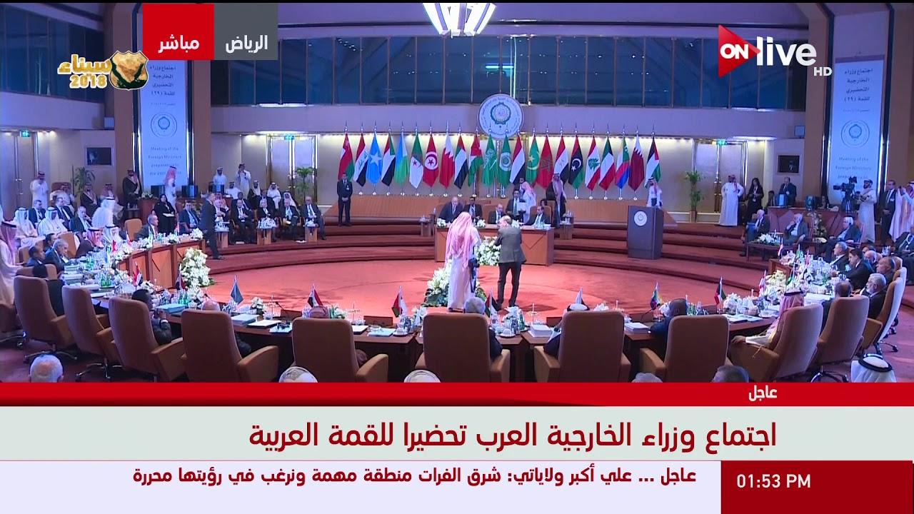 16fd25d54 السعودية تتولى رئاسة القمة العربية رقم 29 - YouTube