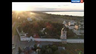 Пешком... Переславль-Залесский. Выпуск от 06.11.17