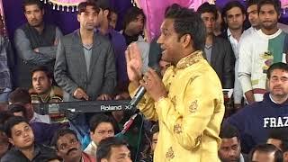 Master Saleem Shayari & Lahkari ALL TIME BEST@ SHAKTI JAGRAN AMRITSAR