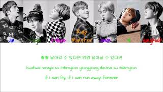 BTS - Outro: Wings (Color Coded Han|Rom|Eng Lyrics) | by Bacon Biased