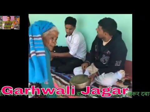 New NARSINGH JAGAR || NEW GARHWALI VIDEO JAGAR SONGS 2018 || Latest New Jaagar 2018