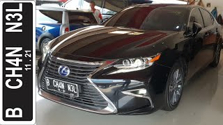 In Depth Tour Lexus ES300h [XV60] (2016) - Indonesia