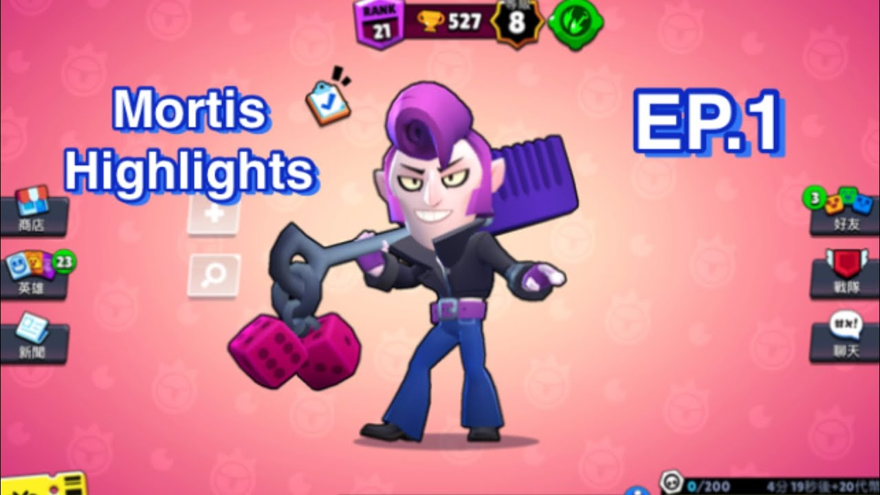 莫提斯精彩片段 EP1 Mortis HIGHLIGHTS EP1 - YouTube