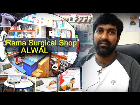 Rama Surgical Store Alwal | All Medical Equipments Wholesale Business In Hyderabad | Money Mantan TV