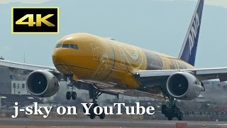 [4K] C-3PO ANA JET Boeing 777-281/ER Landing at Osaka Itami Airport / 伊丹空港