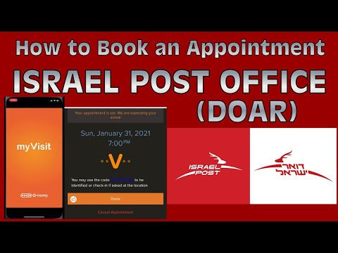 HOW TO BOOK AN APPOINTMENT IN POST OFFICE ISRAEL (DOAR) #pos
