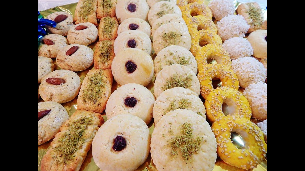 Persian Cookies Or Koloocheh Youtube