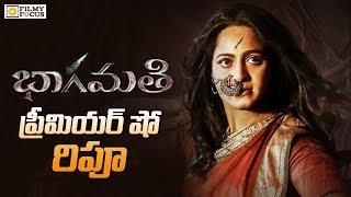Bhaagamathie Movie Premier Show Review | Anushka, Unni Mukundan - Filmyfocus.com