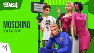 the-sims-4-moschino