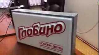 видео изготовим световой короб