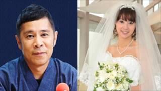 ナイナイ岡村隆史がラジオで鈴木亜美の結婚に納得できない理由を語る。 ...