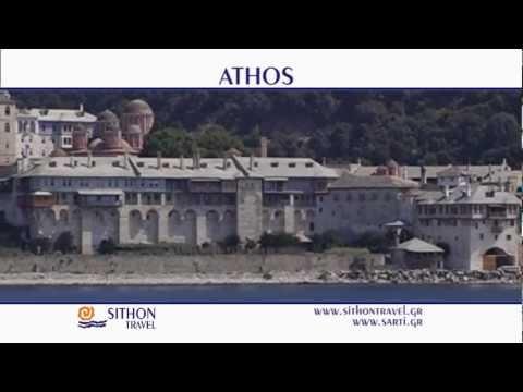 Athos Cruise - Athos Kreutzfahrt - Athos Hajokirandulas by Sithon Travel Sarti Halkidiki
