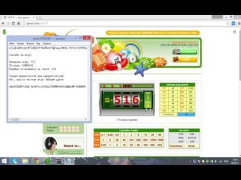 Лудовод в PlayHippo casino (Microgaming, NETent слоты) part1из YouTube · Длительность: 1 час17 мин