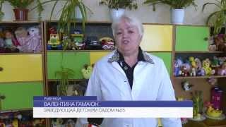 6 детей из рыбницкого детского сада №25 попали в инфекционное отделение