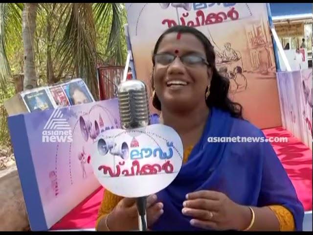 Public responds about Lok sabha election | Loud Speaker 20 MAR 2019