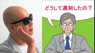 宇多丸×しまおまほ×安齋肇「遅刻特集」 mp3