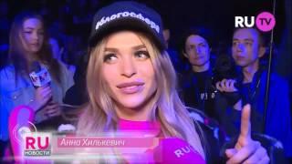 Что не поделили Алена Водонаева и Анна Хилькевич