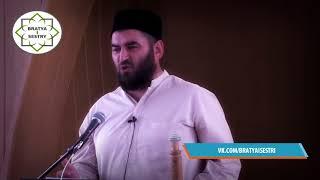 Оживление Ночи предопределения (Лейлят аль-кадр)   Шуайб Абу Марьям