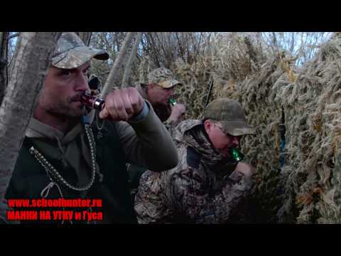 Школа охоты Дмитрия