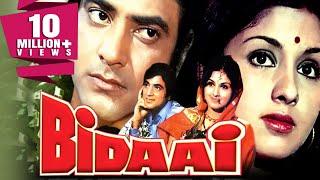 Bidaai (1974) Full Hindi Movie | Jeetendra, Leena Chandavarkar, Madan Puri, Durga Khote, Asrani