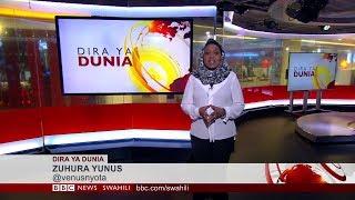BBC DIRA YA DUNIA ALHAMISI 12.07.2018