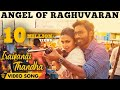 Angel Of Raghuvaran Iraivanai Thandha Video Song Velai Illa Pattadhaari Dhanush Amala