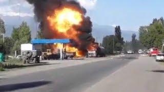 Взрыв АГЗС. Иссык-Кульская область 19.06.17
