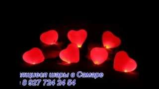 Запуск светящихся шаров, салют из шаров на свадьбу