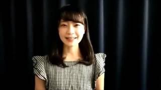 映画「さざ波ラプソディー」 出演者 岩田陽葵ちゃんのコメントです!