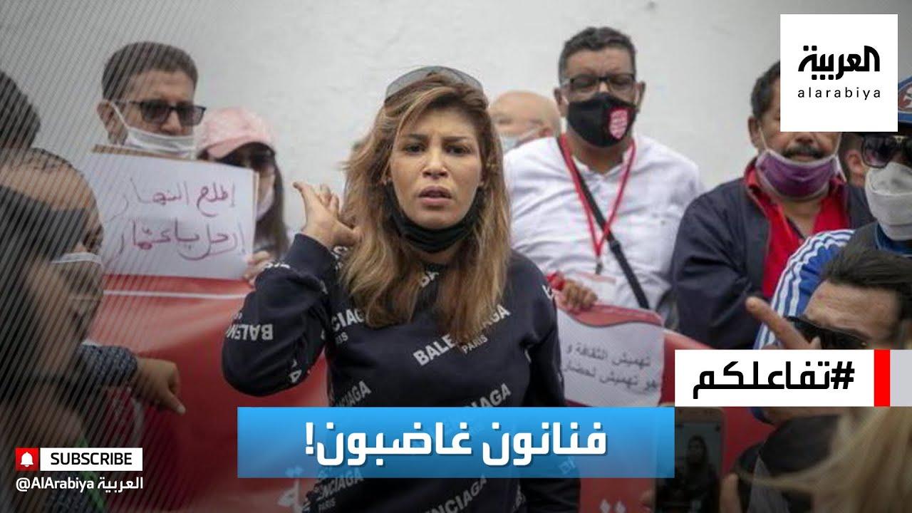 تفاعلكم |  حلال عليكم حرام علينا .. صرخة من فناني تونس  - 19:00-2021 / 3 / 2