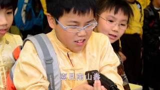 2013-03-13 中國文化日