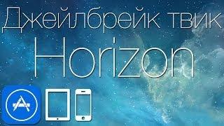 Приложение Horizon для iPhone и iPad позволяет снимать только горизонтальное видео