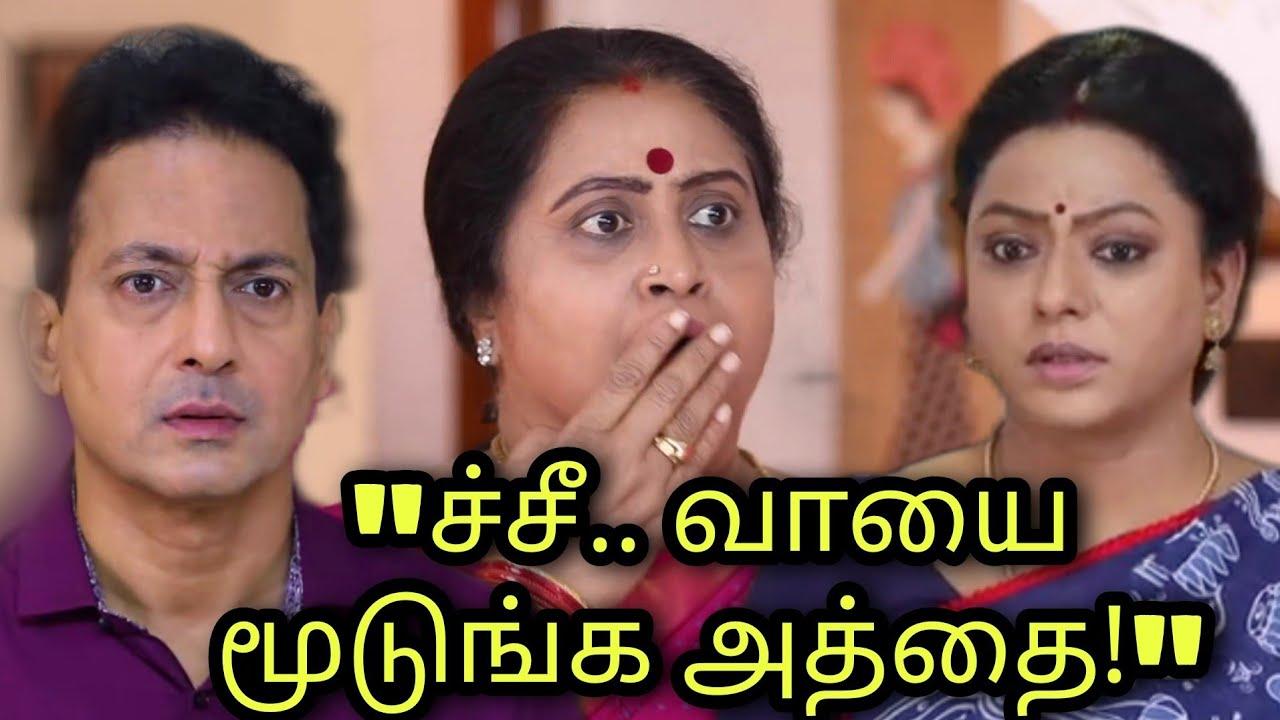 Download Baakiyalakshmi Promo semma super twist | 18 October to 22 October 2021 next week episode | Vijay Tv