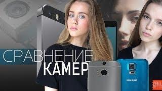 Выбираем лучший смартфон для фотографий: HTC One (m8), Samsung Galaxy S5, Nexus 5, iPhone 5S