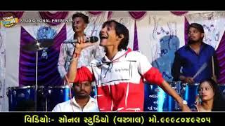 Download Jalnara  to jalta rahya ame to moj thi farta rahya