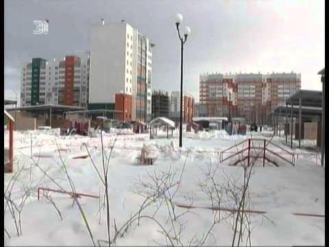 Цены на жилье в Челябинске одни из самых низких в России