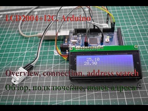 LCD2004+I2C. Arduino. Обзор, подключение, поиск адреса