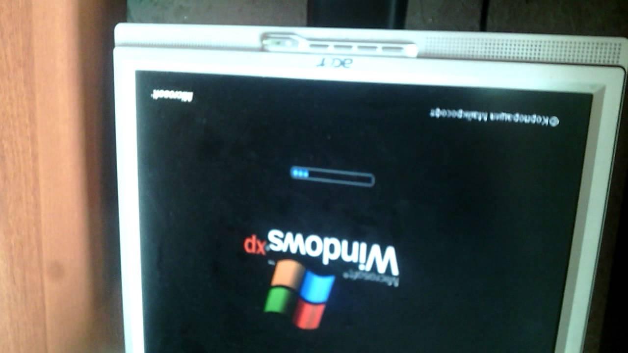 Не загружается Windows XP что делать?