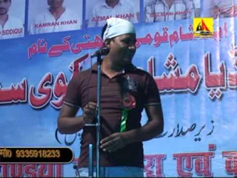 Kavish Rudaulvi Naat Har Samhar Mushairah-2013