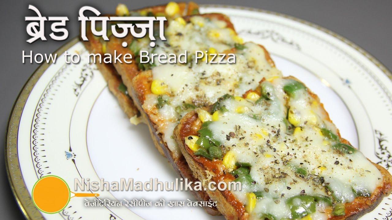 Bread Pizza Recipe Quick Bread Pizza Recipe