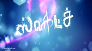 En kannukulla unna vaechathaala full lyric video