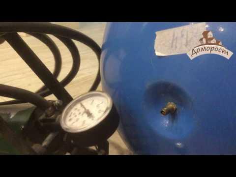Видеоответ Как подключить насос к гидроаккумулятору
