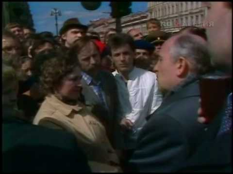 Горбачёв объявляет о введении Сухого закона