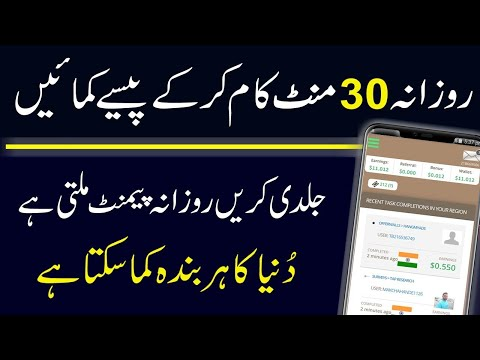 How To Earn Money Online On Malba