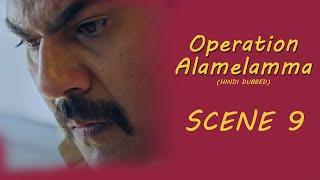 Operation Alamelamma (Hindi Dubbed) - Movie   Scene 9   Suni l Shraddha Srinath l Rishi
