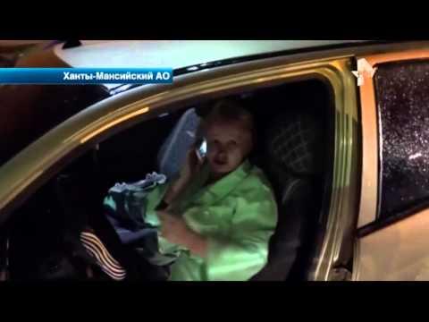 В Ханты-Мансийске пьяные мать и сын устроили ДТП и оказали сопротивление автоинспекторам