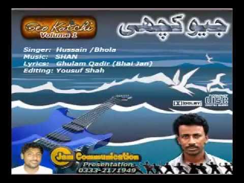 ShAziA Khushk Ho Jamalo Sindhi Song