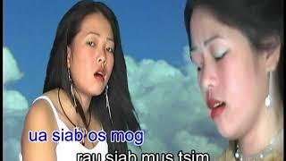 Maiv Ntxawm Tsab Music Video Karaoke : Nco Rau Nruab Siab 1/2